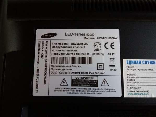 Led 2011SVS32 3228 FHD 10 REV1.0 Samsung UE32EH5000W в Екатеринбурге фото 5