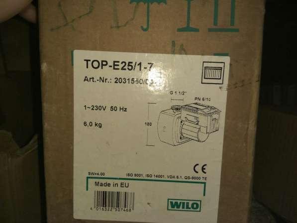 Продается насосоное оборудование цена договорная в фото 3