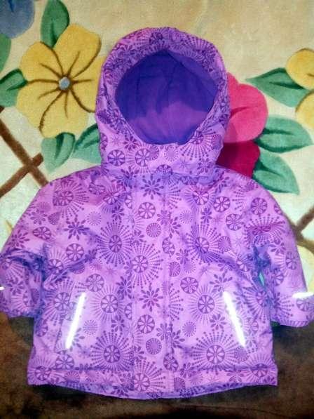 Курточка для ребёнка р-р 74-80 зима, демисезон