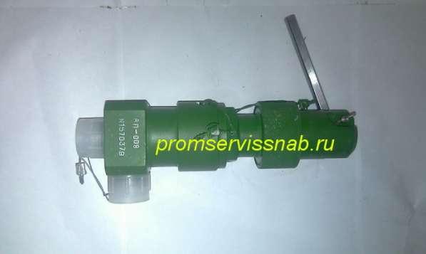 Клапан предохранительный АП-008, АП-014, АП-021 и др в Москве фото 20