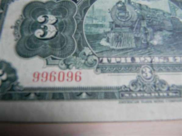 Банкнота 3 рубля Русско-Азиатский банк Харбин, XF