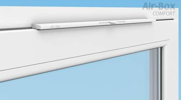 Вентиляционные клапаны Air-Box на окна оптом от 100 шт