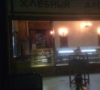 Магазин-пекарня, м Дубровка