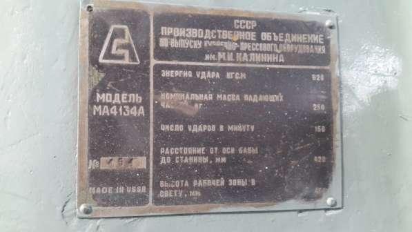 Ковочный пневматический молот мод. МА4134А, со склада