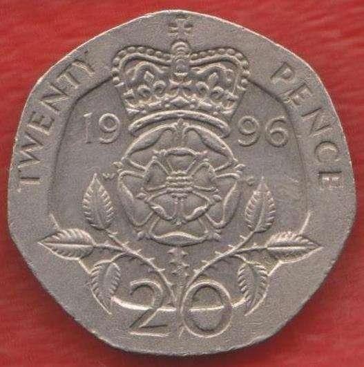 Великобритания Англия 20 пенни 1996 г. Елизавета II