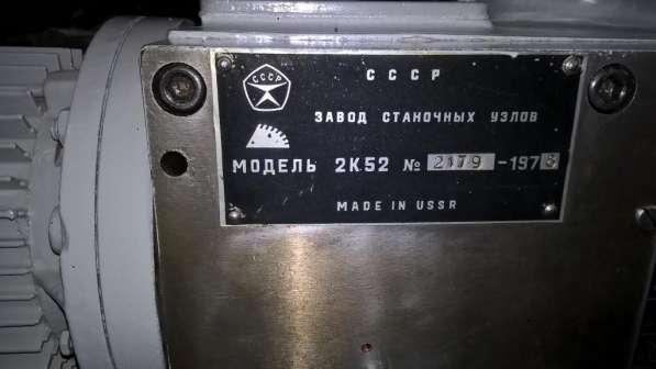 Радиально-сверлильный станок 2К52 в Нижнем Новгороде