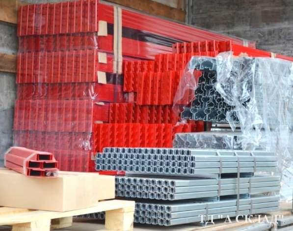 Фронтальные стеллажи для склада в Нижнем Новгороде