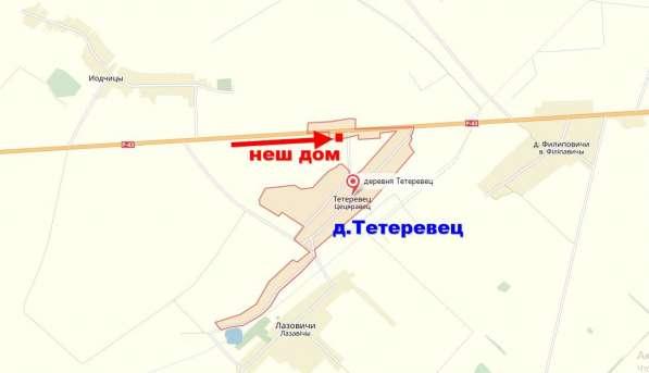 Продам дом в д. тетеревец 20 км. от г.клецка Минская область в фото 18