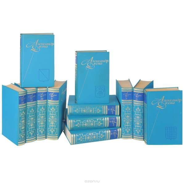 Александр Дюма. Собрание сочинений в 12 томах (комплект)