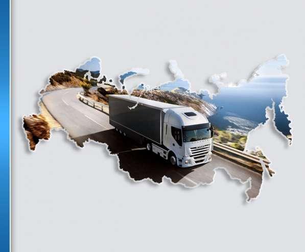 BALTECH GmbH - Поставка імпортного обладнання та запасних