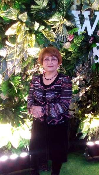 Галина, 65 лет, хочет познакомиться