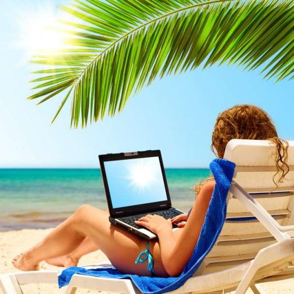 Работа в интернет на дому специально для мам в декрете!