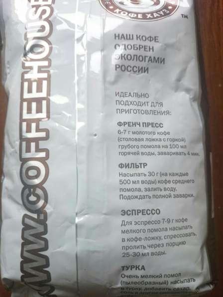 Продам кофе 1 кг в мешках в Москве фото 3