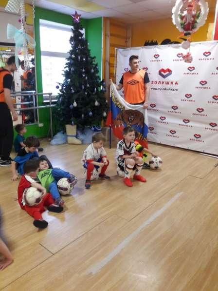 Впервые в России футбол с 2 лет экипировка в Лесном Городке фото 8