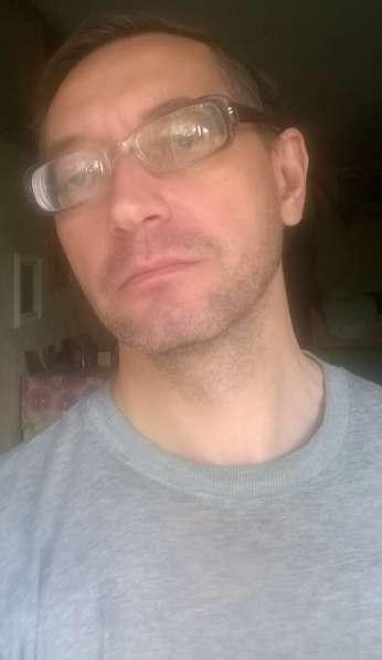 Сергей, 49 лет, хочет познакомиться – Приглашаю к знакомству