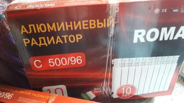 Продам алюминиевый радиатор-4шт, трубы пластмассовые(20мм)