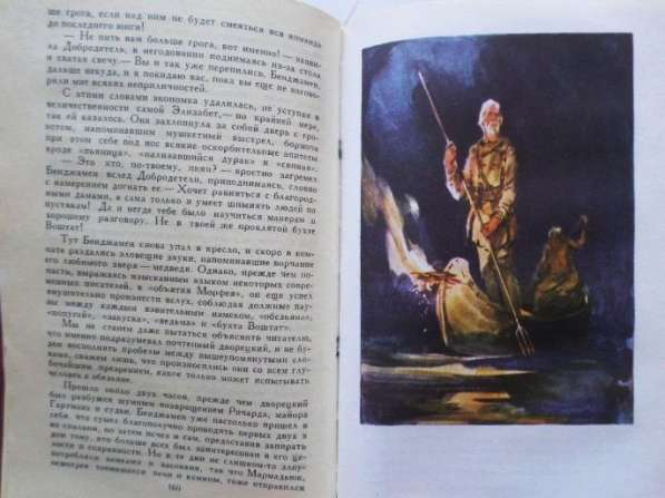 Фенимор Купер. Собрание сочинений в 7-ми томах (комплект) в фото 6
