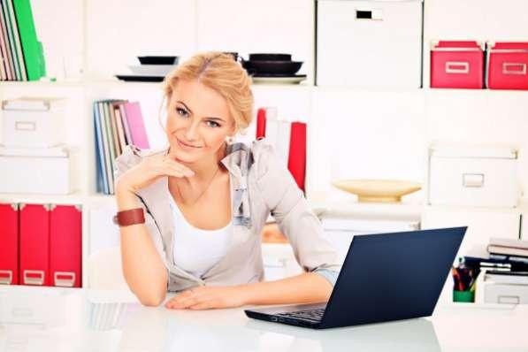 Сотрудник с опытом работы в бухгалтерии