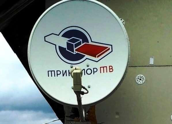 Установка антенн МТС, Триколор дачи Новосибирск