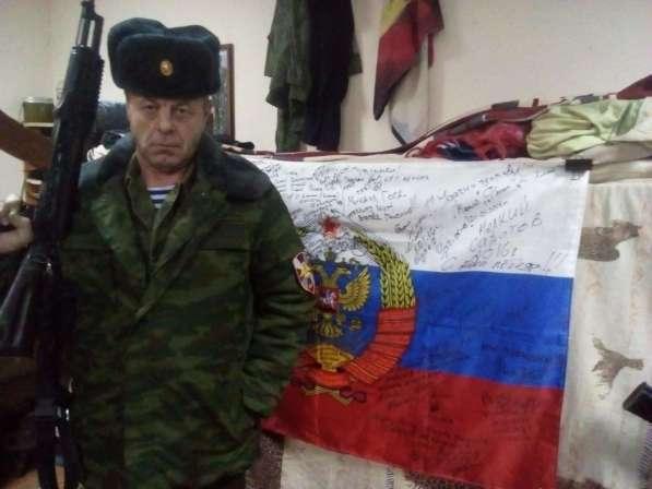 Александр, 49 лет, хочет пообщаться