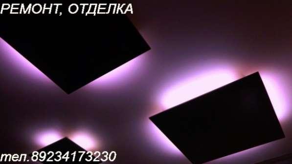 Монтаж многоуровневых потолков в Томске