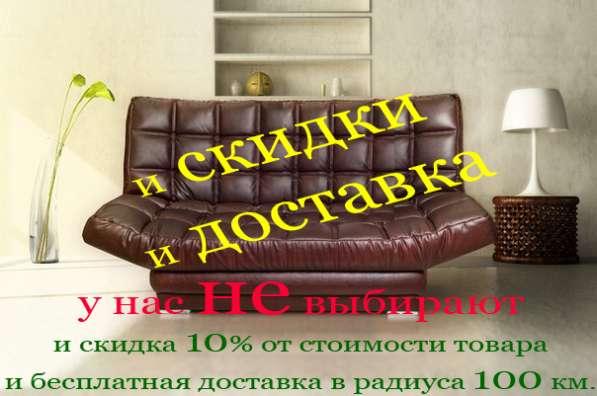 """Мебельный магазин """"Домострой"""""""
