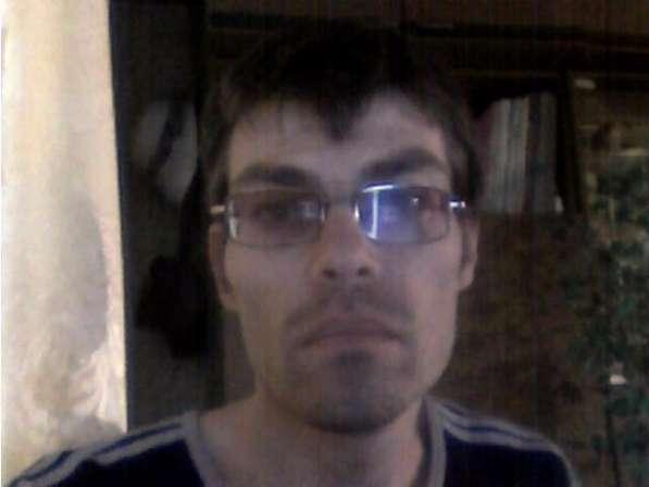 Роман, 32 года, хочет познакомиться