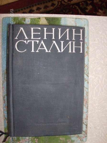 Книги журналы в Москве фото 18