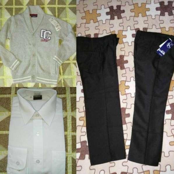Пакет школьной одежды новой