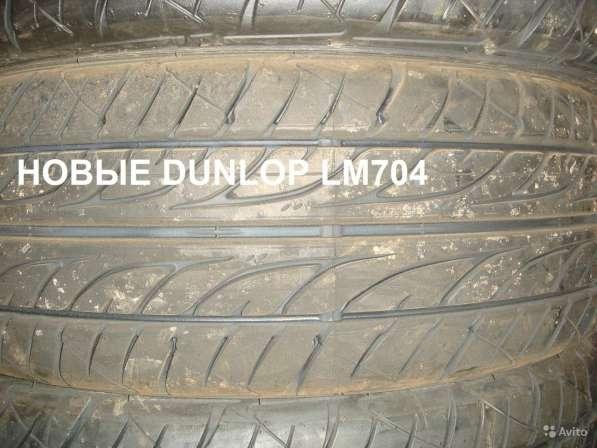 Новые шины Дунлоп лм704 225/45 r17 Sport
