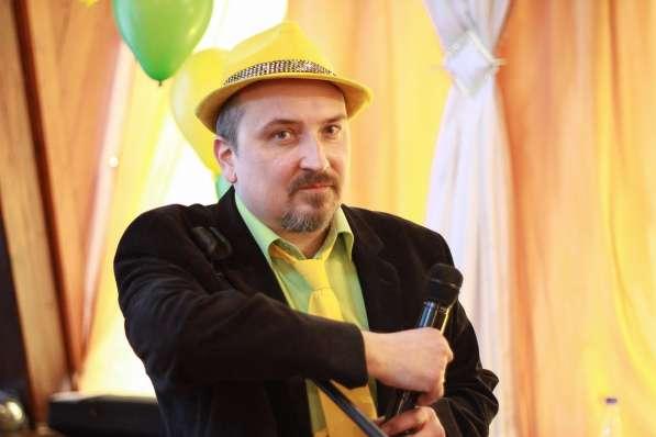 Ведущий на праздничные мероприятия в Рузе в Рузе