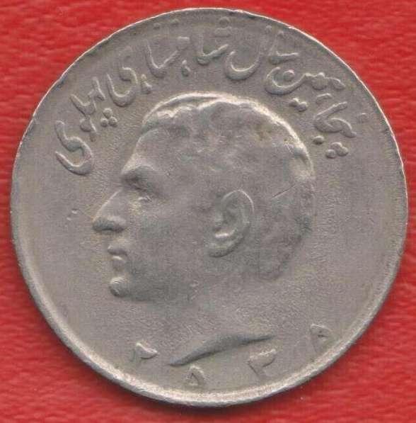 Иран 10 риал 1976 г. 50 лет династии