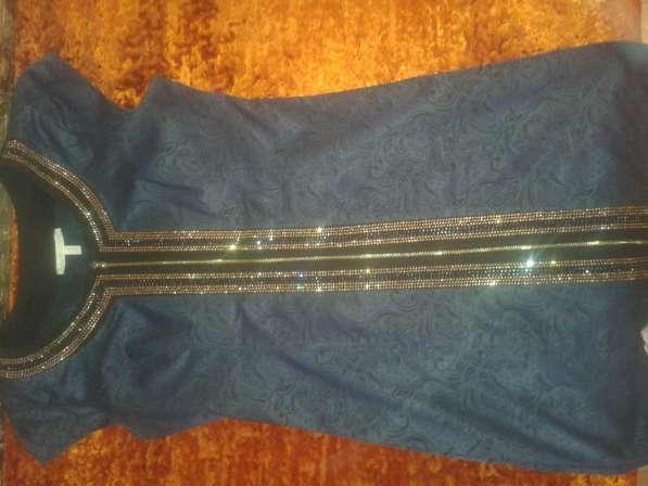 Праздничное платье синего цвета размер 48