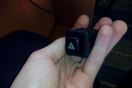 Обменяю кнопку аварийки ВАЗ 2109