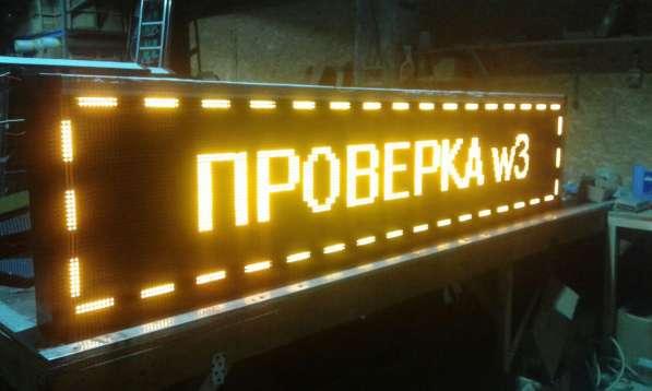 Бегущая строка, LED экран в Краснодаре фото 5