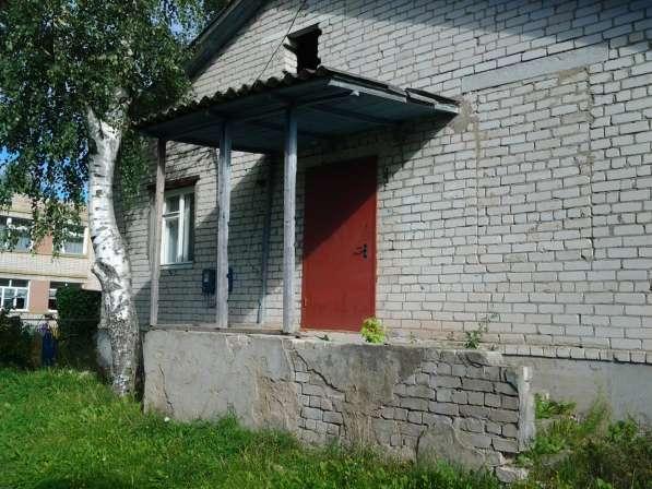 Часть кирпичного дома