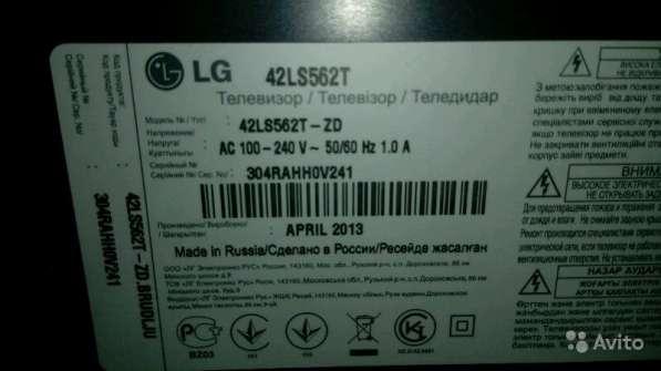 Телевизор LG на запчасти в Томске фото 3