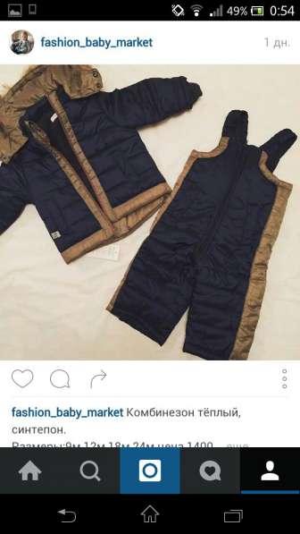 Детская одежда в фото 4