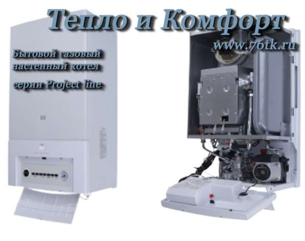 Отопление, горячее водоснабжение для частных домов в Ярославле фото 5