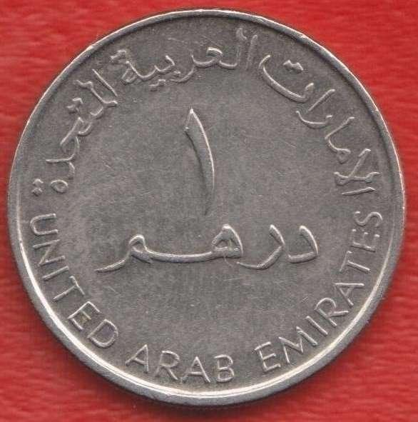 Объединенные Арабские Эмираты ОАЭ 1 дирхам 2007 г.