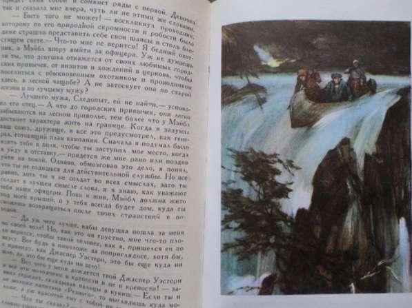 Фенимор Купер. Собрание сочинений в 7-ми томах (комплект) в фото 5