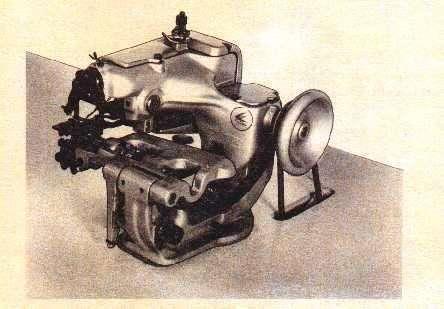 Подшивочная машина