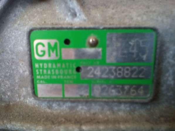Продаю АКПП BMW 320. E90. 6L 45. N46
