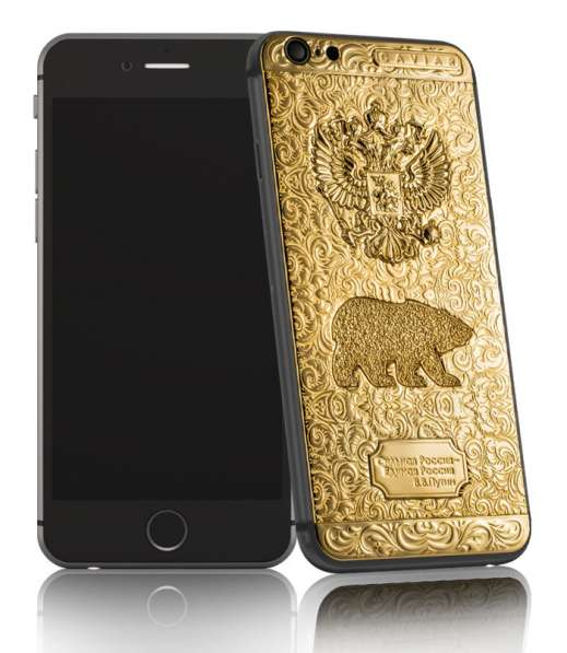IPhone 7 Atlante Russia Orso