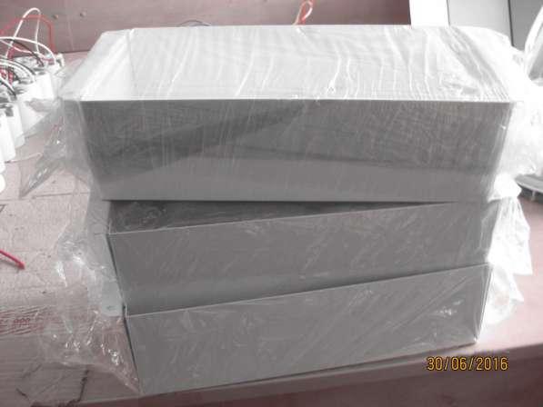 Продам корпус для индукционных светильников