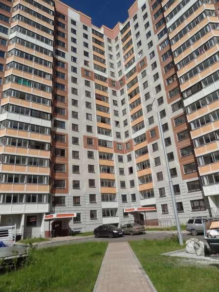 Продажа 1-ой квартиры в г. Железнодорожном