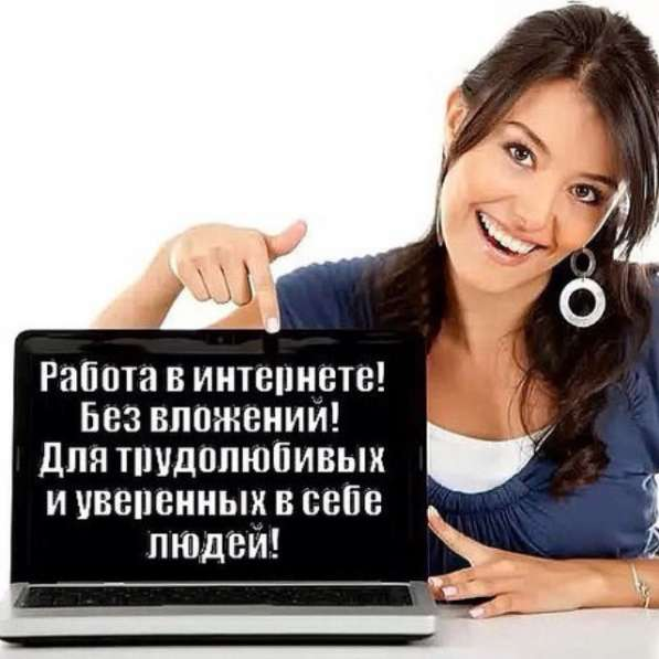 Менеджер интернет магазина