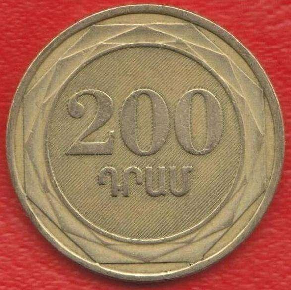 Армения 200 драмов 2003 г.