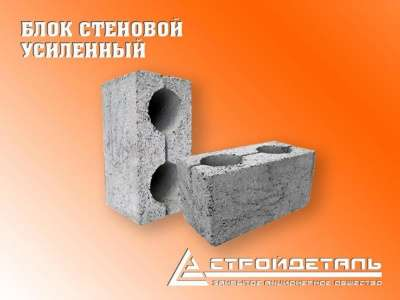 Блок стеновой ЗАО