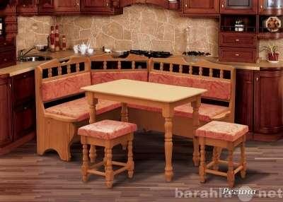 Кухонный уголок кухонный уголок